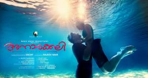 Anarkali-Prithviraj-Movie