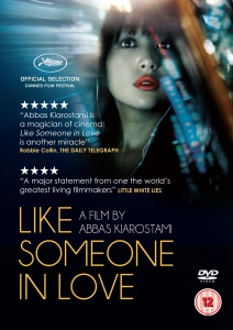 Like_Someone_in_Love_2D_dvd